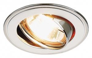 Встраиваемый светильник Ambrella Classic 104A 104A PS/N