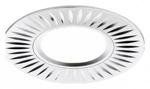 Встраиваемый светильник Ambrella Classic A507 A507 AL