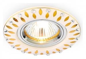 Встраиваемый светильник Ambrella Dising D5533 D5533 W/GD