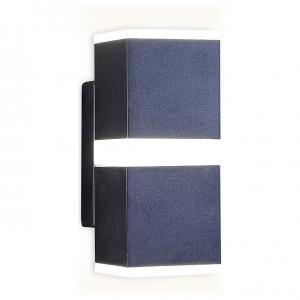 Бра Ambrella Wall 2 FW190 SВВ синий космос/песок LED 4200K 12W 140*60*80