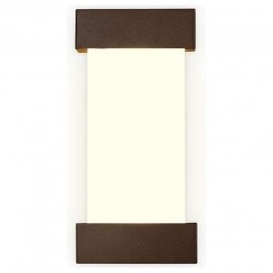 Бра Ambrella Wall 4 FW205 SCF/FR кофе песок/матовый LED 4200K 10W 230*120*35