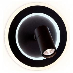 Спот Ambrella Wall 7 FW264 SCF кофе песок LED 6400K+4200K 12W+3W D230*120