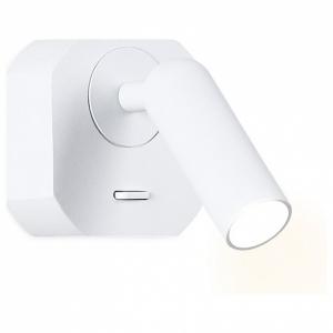 Бра Ambrella Wall 8 FW282 SWH белый песок LED 4200K 3W 66*66*65