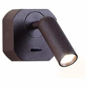 Бра Ambrella Wall 8 FW283 SCF кофе песок LED 4200K 3W 66*66*65