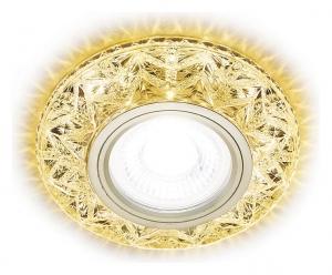 Встраиваемый светильник Ambrella Led S299 S299 CH/W