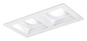 Встраиваемый светильник Ambrella Techno 20 TN185