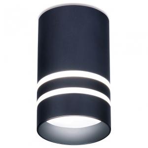 Накладной светильник Ambrella TN237 TN237 SBB синий космос/песок LED 4200K 5W D60*100