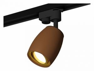 Светильник на штанге Ambrella XT112 XT1124004