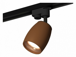 Светильник на штанге Ambrella XT112 XT1124035