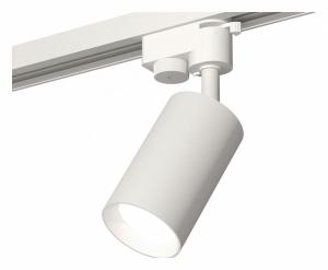 Светильник на штанге Ambrella XT632 XT6322001