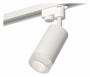 Светильник на штанге Ambrella XT632 XT6322080