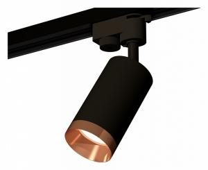 Светильник на штанге Ambrella XT632 XT6323065