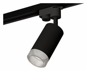 Светильник на штанге Ambrella XT632 XT6323080