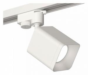 Светильник на штанге Ambrella XT781 XT7812001