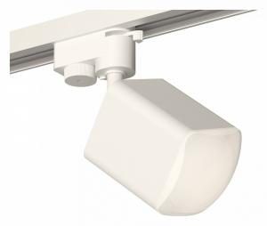 Светильник на штанге Ambrella XT781 XT7812023