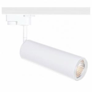 Светильник на штанге Arte Lamp Track Lights A1412PL-1WH