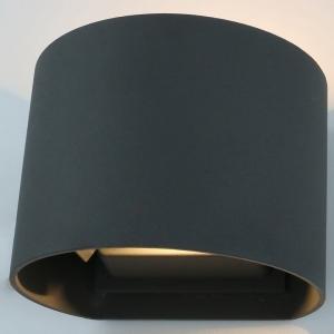 Накладной светильник Arte Lamp A1415 A1415AL-1GY