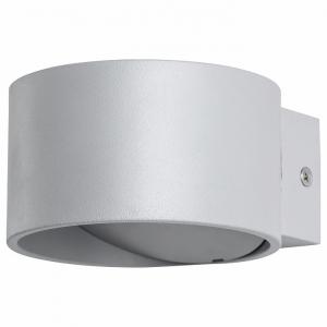 Накладной светильник Arte Lamp 1417 A1417AP-1GY