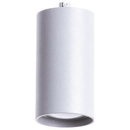 Подвесной светильник Arte Lamp Canopus A1516SP-1GY
