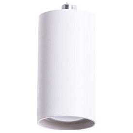 Подвесной светильник Arte Lamp Canopus A1516SP-1WH