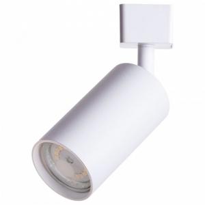 Светильник на штанге Arte Lamp Ridge A1518PL-1WH