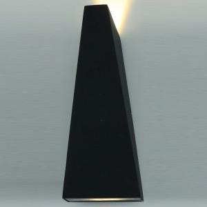 Накладной светильник Arte Lamp A1524 A1524AL-1GY