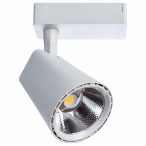 Светильник на штанге Arte Lamp Amico A1821PL-1WH
