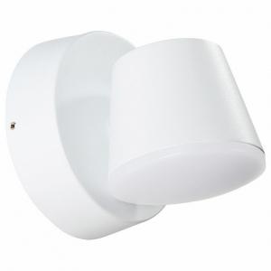 Светильник на штанге Arte Lamp Chico A2212AL-1WH