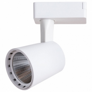 Светильник на штанге Arte Lamp Atillo A2315PL-1WH