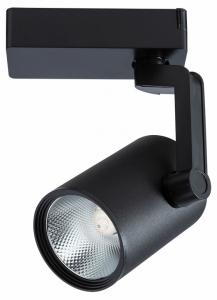 Светильник на штанге Arte Lamp Traccia A2321PL-1BK