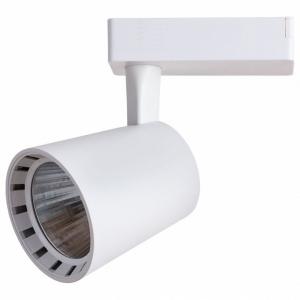 Светильник на штанге Arte Lamp Atillo A2324PL-1WH