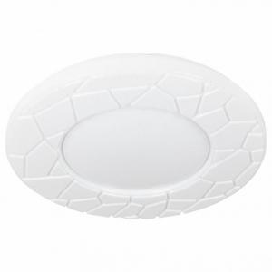 Накладной светильник Arte Lamp Biscotti 3 A2678PL-72WH