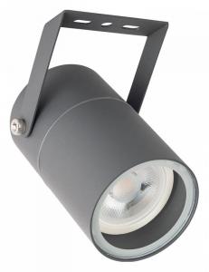 Светильник на штанге Arte Lamp Mistero A3303AL-1GY