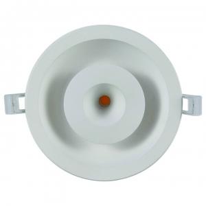 Встраиваемый светильник Arte Lamp Sirio A7205PL-2WH