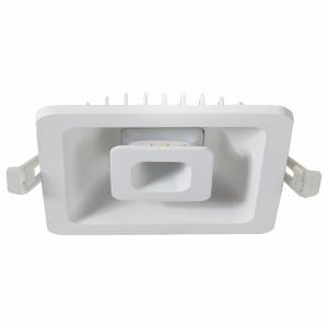 Встраиваемый светильник Arte Lamp Canopo A7243PL-2WH