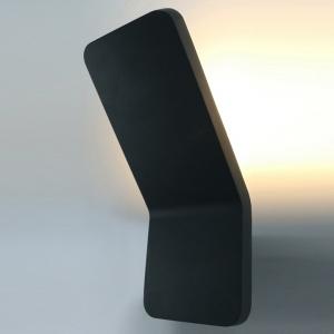 Накладной светильник Arte Lamp Scorcio A8053AL-1GY