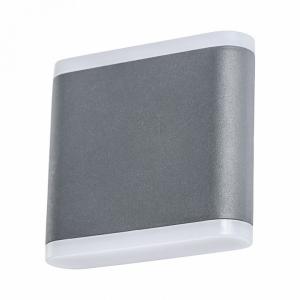 Светильник на штанге Arte Lamp Lingotto A8153AL-2GY