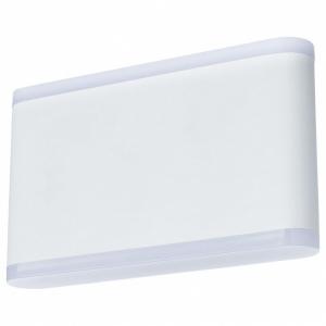 Накладной светильник Arte Lamp Lingotto A8156AL-2WH