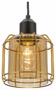 Подвесной светильник Citilux Таверна CL542212