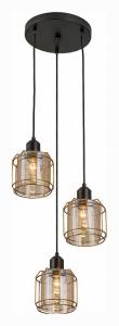 Подвесной светильник Citilux Таверна CL542232