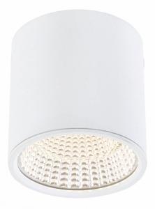 Накладной светильник Citilux Стамп CL558070