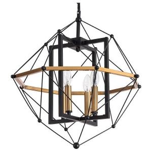 Подвесной светильник Divinare Odin 2540/04 SP-4