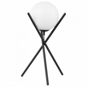 Настольная лампа декоративная Eglo Salvezinas 39593