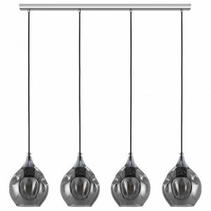 Подвесной светильник Eglo Bregalla 39681