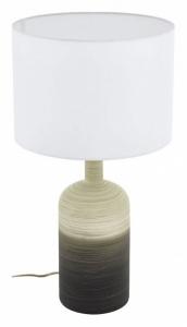 Настольная лампа декоративная Eglo Azbarren 39753