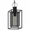 Подвесной светильник Eglo Apeton 43039