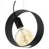 Подвесной светильник Eglo Maidenhead 43128