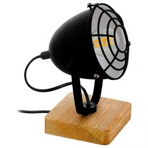 Настольная лампа декоративная Eglo Gatebeck 1 43138