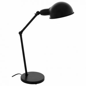 Настольная лампа офисная Eglo Exmoor 49041