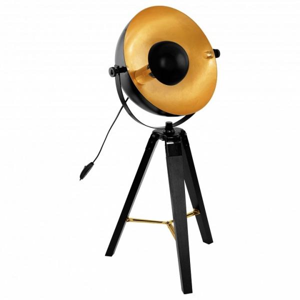 Настольная лампа декоративная Eglo Covaleda 49617